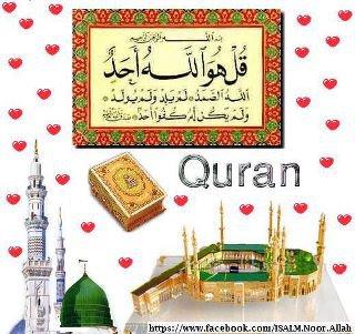 Quran- Islam