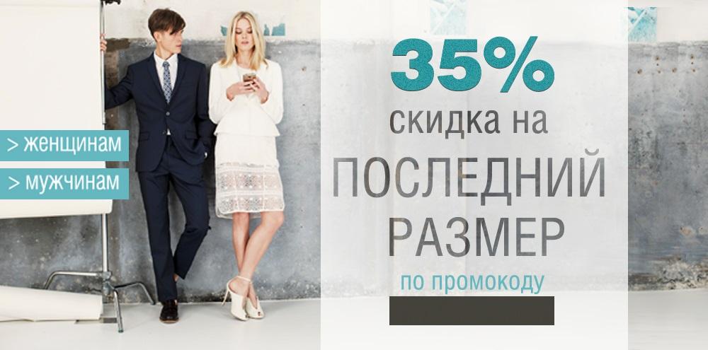 Женская Одежда Скидки Распродажа Доставка