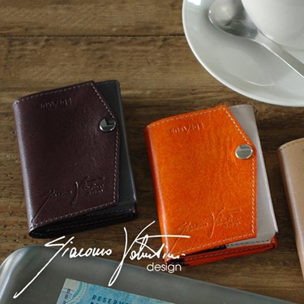 abrAsus(アブラサス) 小さい財布