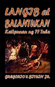 Langib at Balantukan