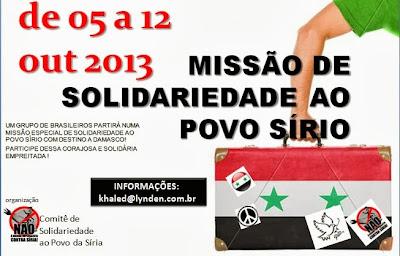 Missão de Solidariedade ao Povo Sírio