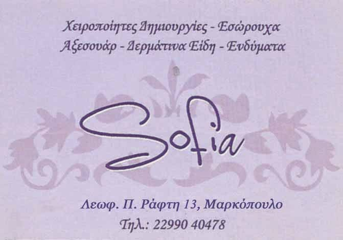 .. SOFIA