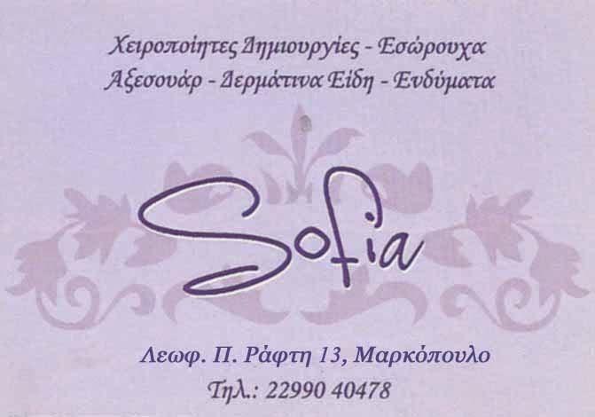.. SOFIA