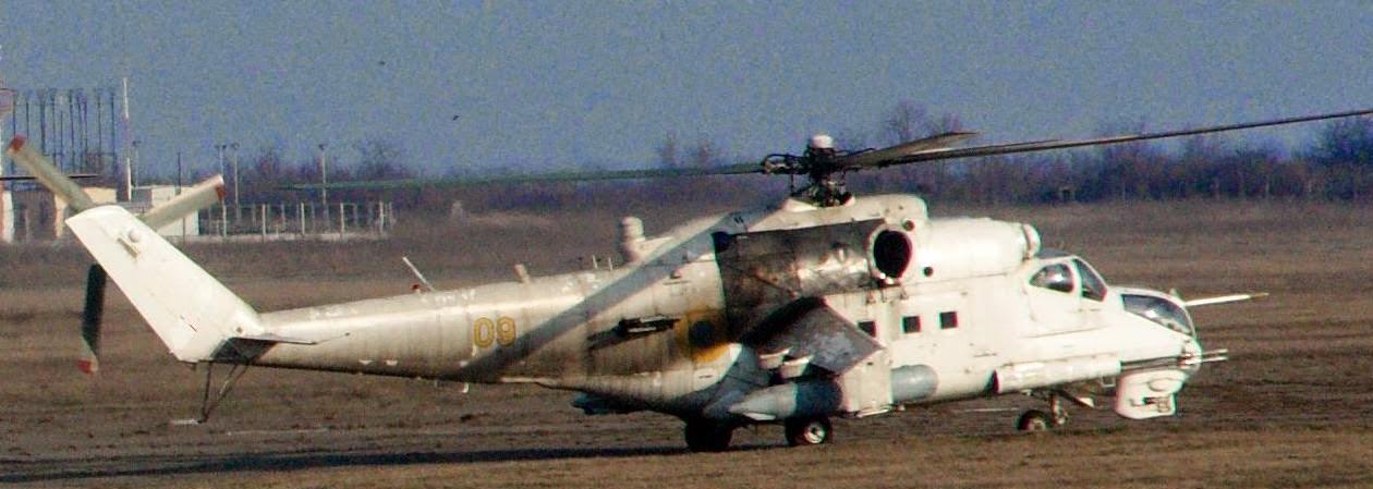 модификация - Ми-24ВП с