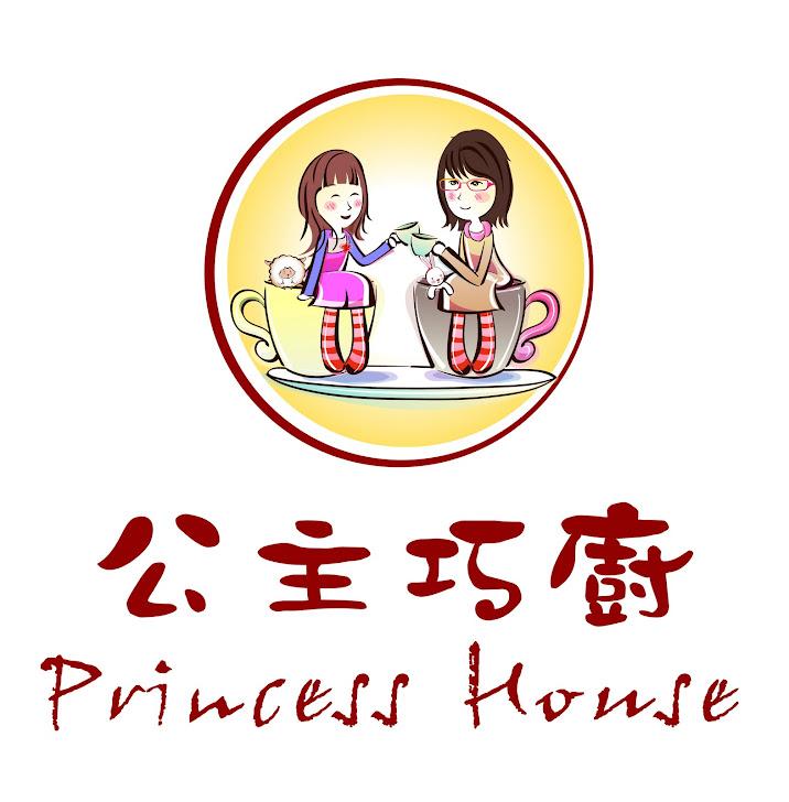 公主巧廚的網誌