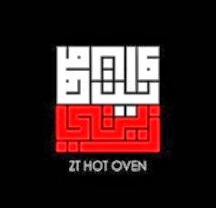 ZT Hot Oven Kufi