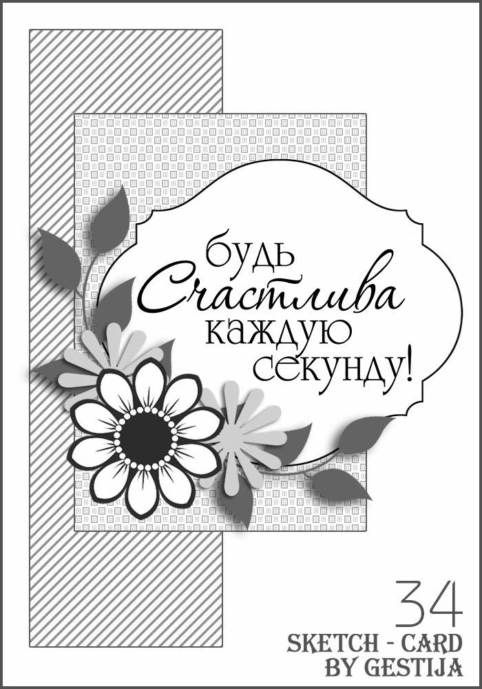 Анимационная открытка на благовещение