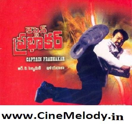 Captain Prabhakar Telugu Mp3 Songs Free  Download -1992