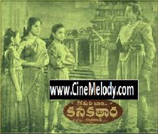 Kanakatara  Telugu Mp3 Songs Free  Download
