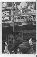 YOKOHAMA PICTURE SHOW