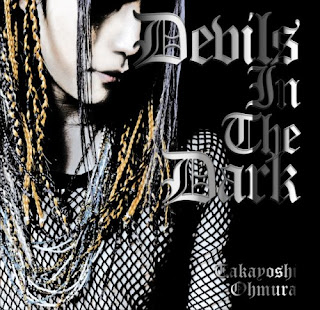 Takayoshi Omura 大村孝佳 - Devils In The Dark