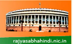 Rajya Sabha Results 2013 Secretariat - rajyasabha.nic.in