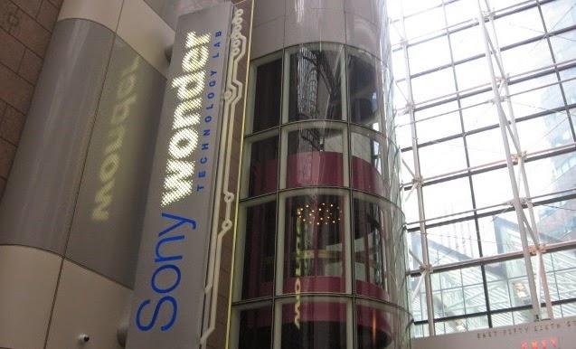 Museu Sony Wonder Lab em Nova York