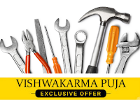 Paytm Vishwakarma Sale : Up To 70% Off on Tools & Up To 30% Cashback : Buytoearn