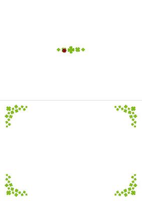 招待状テンプレート(四葉のクローバー)表