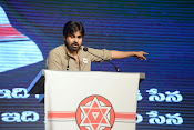 Pawan Kalyan Jana Sena Party launch Event-thumbnail-5