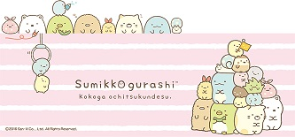 Click To See San-x Fansclub Sumikko Gurashi Collections