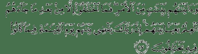 Surat Al-Jatsiyah ayat 17