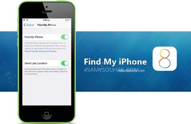 كيف تتعرف على الموقع الجغرافي لهاتف iPhone في حالة فقدانه