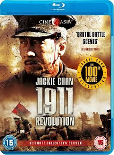 Filme Poster 1911 Revolution BRRip XviD & RMVB Legendado