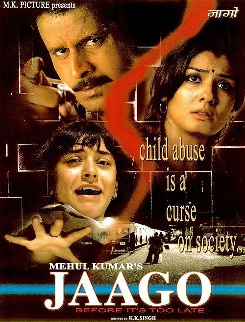 Jaago 2004 Hindi DVDRip 350MB ESub