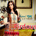 Firdous Fashion Kurti Lawn Collection 2015 Vol-2 | Summer's Most Wanted Kurti Designs