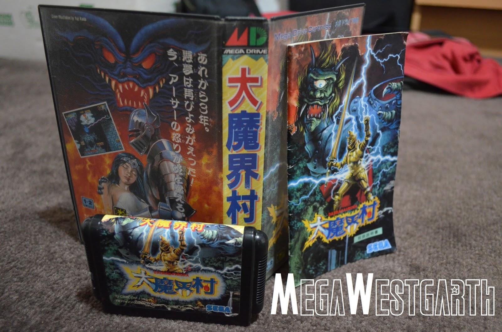 Ghouls n ghosts Japanese