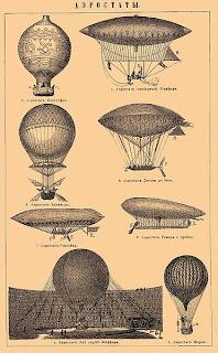 قصة المناطيد,Photo airships