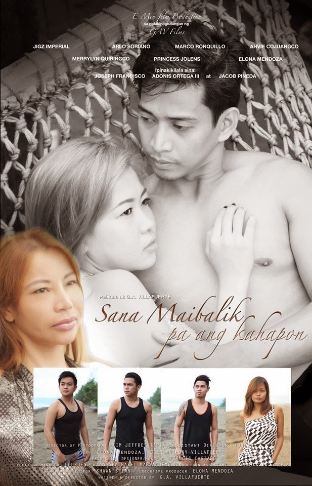 Pinoy Indie Films 2014