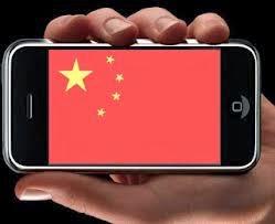 كيفية معرفة هاتفك أصلي أو صيني