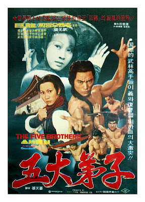 Mission For The Dragon Oriental Film Poster
