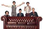 PNG de One Direction one thing png by lucywayne wtah