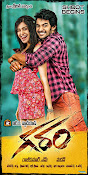 Aadi Garam movie wallpapers-thumbnail-12