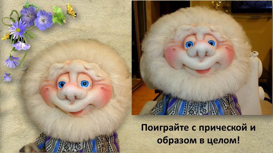 Чулочная кукла бабушка своими руками мастер класс 70