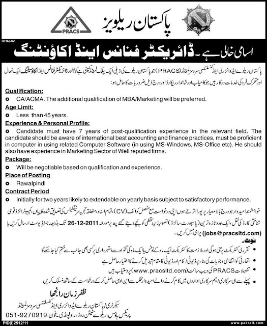 Accounting in job qatar resume