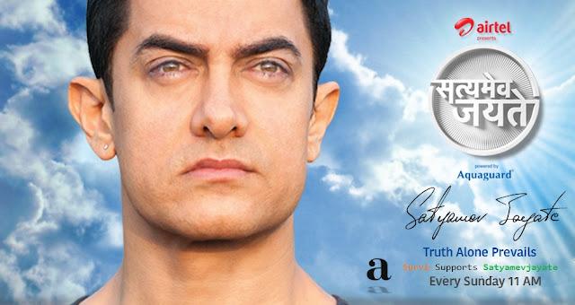 Aamir Khan Satyamev Jayate