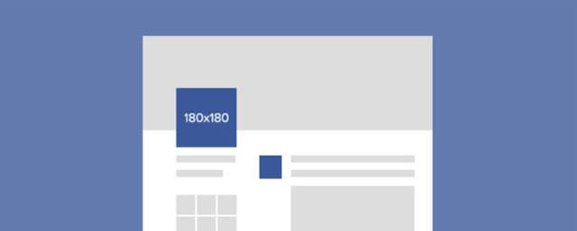 مقاسات صور فيسبوك ، مقاسات صور تويتر ، مقاسات صور انستغرام ، مقاسات صور ليكد إن ، مقاسات صور يوتيوب، جوجل بلس ، المقاسات الأنسب للصور في الشبكات الاجتماعية