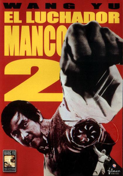 El luchador Manco 2 (El luchador manco contra la guillotina voladora) (1975