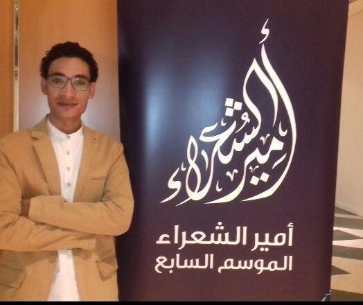 إدعم حسن عامر
