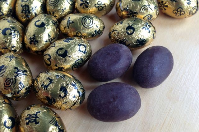 Dark Chocolate Vegan Mini Easter Eggs