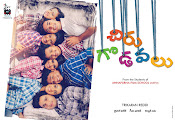 Chiru Godavalu Movie wallpapers-thumbnail-4