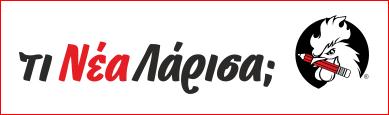 Ενημερωτικό site Θεσσαλίας