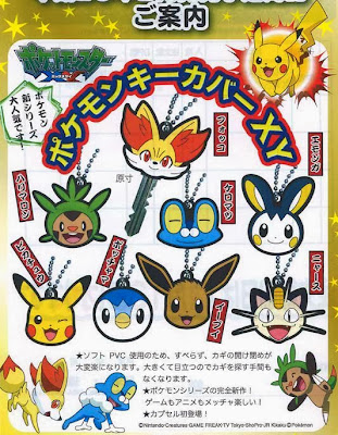 Pokemon Key Cover XY Kyodo