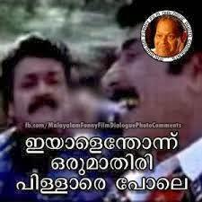 Malayalam Photo Comments - Mammootty