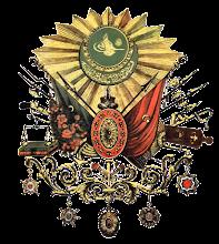 Jata Negara Empayar Uthmaniah
