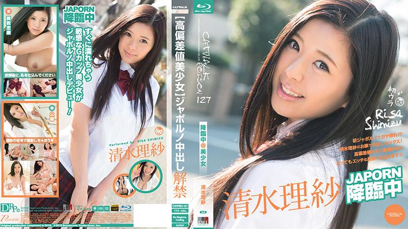 Watch JAV 080615316 Risa Shimizu PORN XVIDEO [HD]