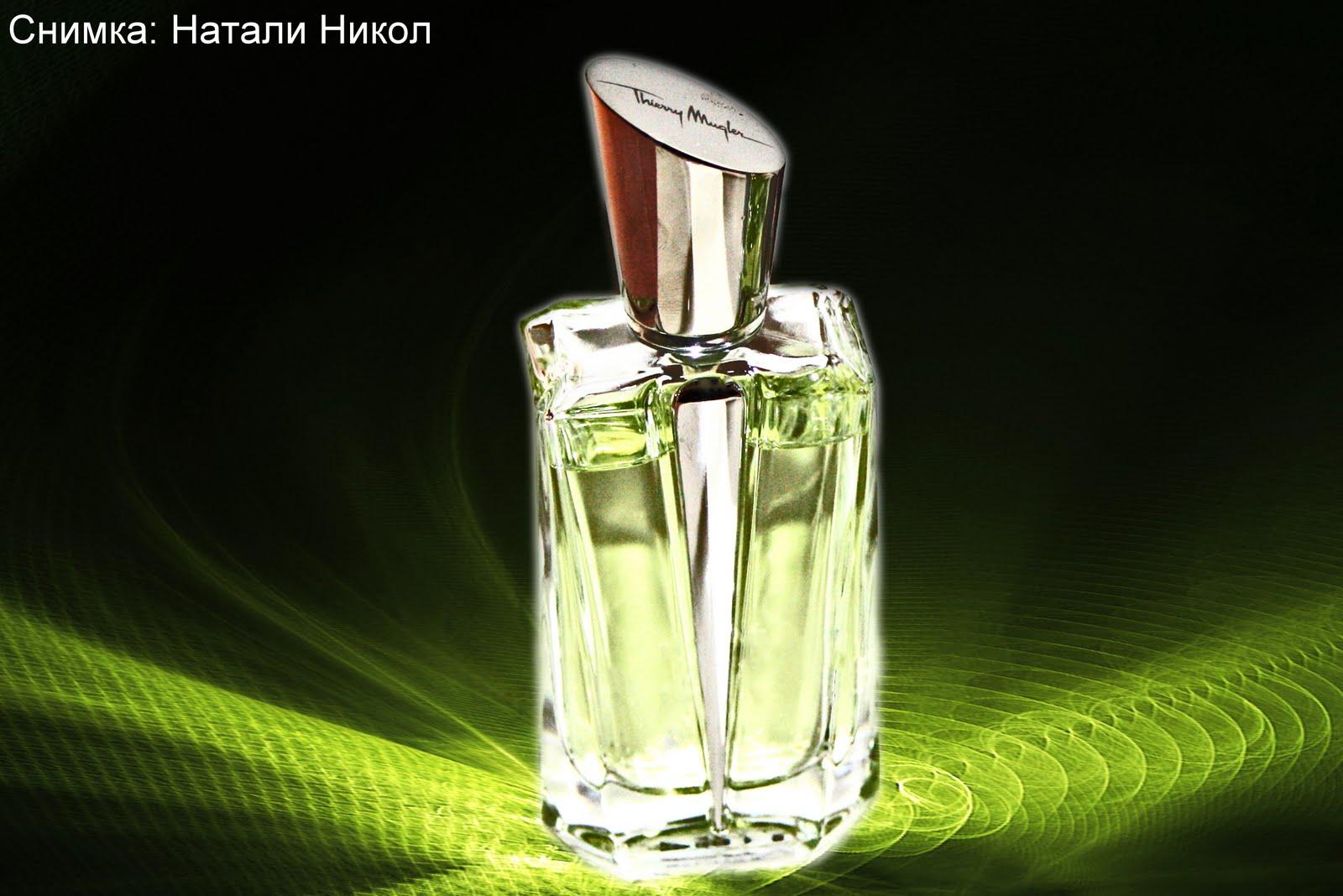Miroir des vanit s thierry mugler for Miroir des secrets thierry mugler