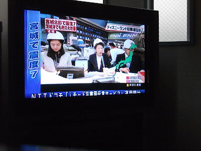 Esta Temblando on Akihabara Princess  Temblando