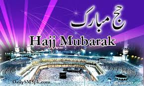 Free Hajj Pictures Download Full HD 2012