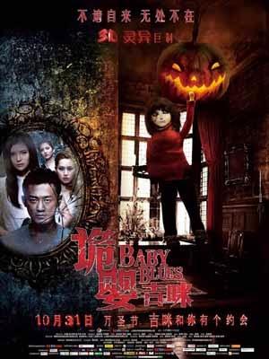 Búp Bê Ma Ám - Baby Blues (2013)